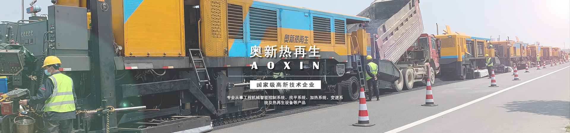 http://www.aoxinroad.com/data/upload/202004/20200424170819_276.jpg
