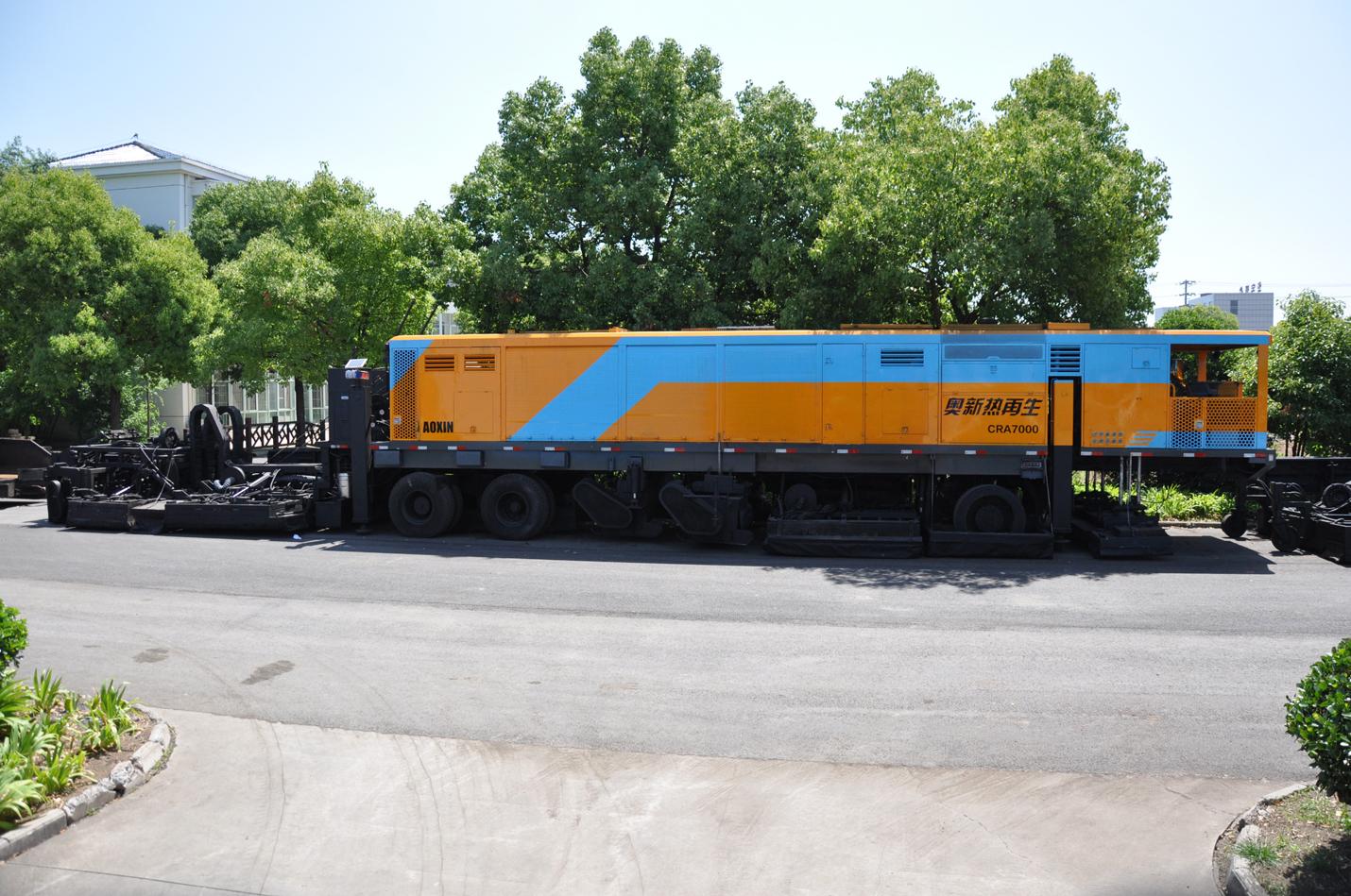 CRA7000型耙松集料机